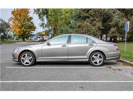 2008 Mercedes-Benz S-Class Base (Stk: DK341) in Vancouver - Image 1 of 24