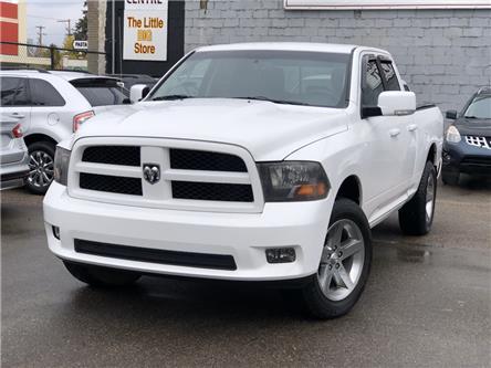 2012 RAM 1500 Sport (Stk: BT1522) in Saskatoon - Image 1 of 17