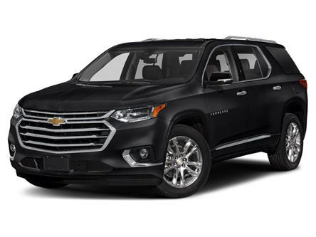 2019 Chevrolet Traverse Premier (Stk: 11710) in Sault Ste. Marie - Image 1 of 9