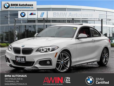 2018 BMW 230i xDrive (Stk: P10740A) in Thornhill - Image 1 of 25