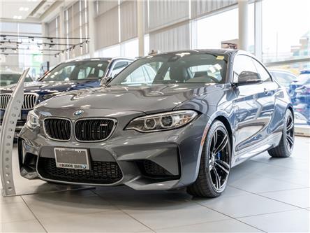 2017 BMW M2 Base (Stk: T946970A) in Oakville - Image 1 of 23