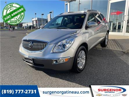 2012 Buick Enclave CX (Stk: W5598) in Gatineau - Image 1 of 25