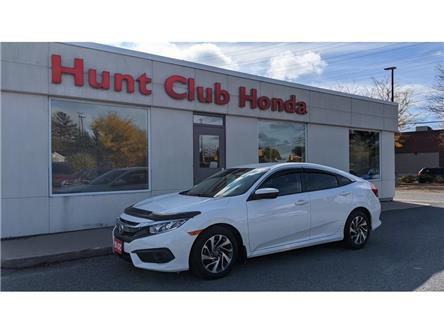 2018 Honda Civic SE (Stk: 8131A) in Gloucester - Image 1 of 23