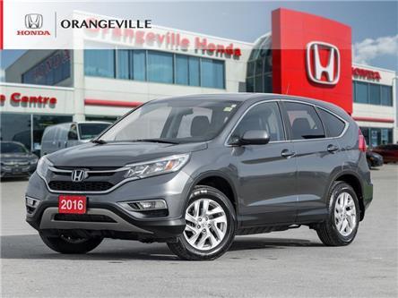 2016 Honda CR-V EX-L (Stk: V21280A) in Orangeville - Image 1 of 23