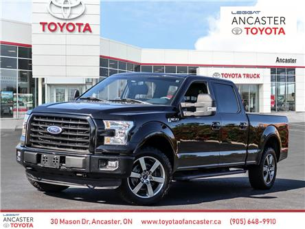 2016 Ford F-150  (Stk: S787) in Ancaster - Image 1 of 20