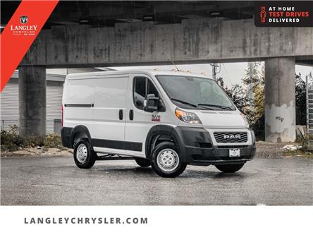 2020 RAM ProMaster 1500 Low Roof (Stk: M580074A) in Surrey - Image 1 of 23