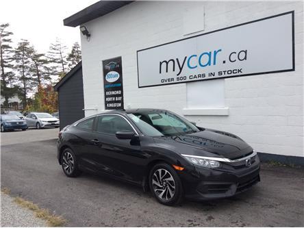 2018 Honda Civic LX (Stk: 210959) in Ottawa - Image 1 of 19