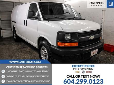 2017 Chevrolet Express 2500 1WT (Stk: P9-65120) in Burnaby - Image 1 of 23