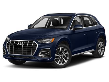 2022 Audi Q5 45 Progressiv (Stk: 54393) in Ottawa - Image 1 of 9