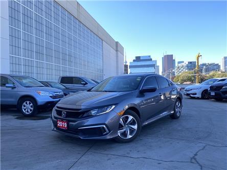 2019 Honda Civic LX (Stk: HP4564) in Toronto - Image 1 of 5