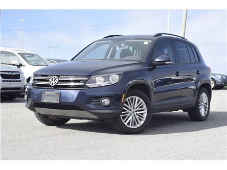 2015 Volkswagen Tiguan  (Stk: 18-SM725A) in Ottawa - Image 1 of 24