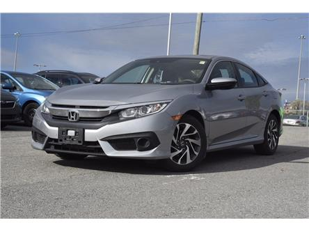 2018 Honda Civic EX (Stk: 18-P2621) in Ottawa - Image 1 of 25