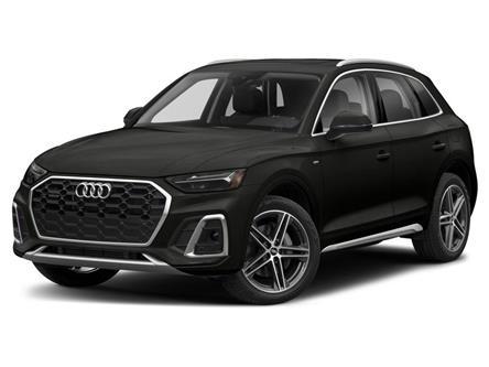 2022 Audi Q5 e 55 Technik (Stk: 54373) in Ottawa - Image 1 of 9