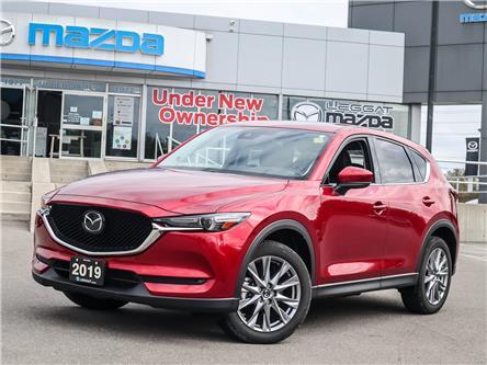 2019 Mazda CX-5  (Stk: HN3333A) in Hamilton - Image 1 of 4