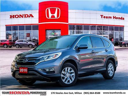 2016 Honda CR-V EX-L (Stk: 4025) in Milton - Image 1 of 30