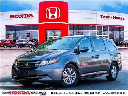 2016 Honda Odyssey EX (Stk: 22086A) in Milton - Image 1 of 30