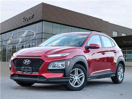 2019 Hyundai Kona 2.0L Essential (Stk: S22144A) in Ottawa - Image 1 of 26