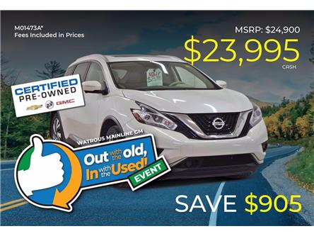 2015 Nissan Murano Platinum (Stk: M01473A) in Watrous - Image 1 of 45