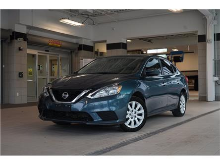 2017 Nissan Sentra 1.8 SV (Stk: P19603A) in Kingston - Image 1 of 28