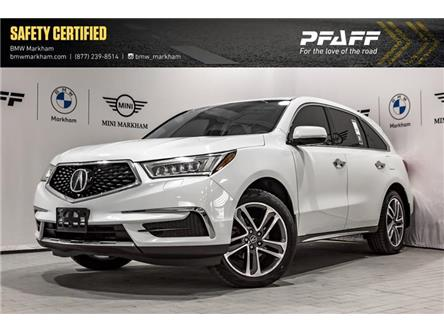2017 Acura MDX Navigation Package (Stk: O14943A) in Markham - Image 1 of 22