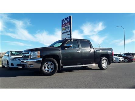 2012 Chevrolet Silverado 1500 LT (Stk: 844) in Brandon - Image 1 of 23