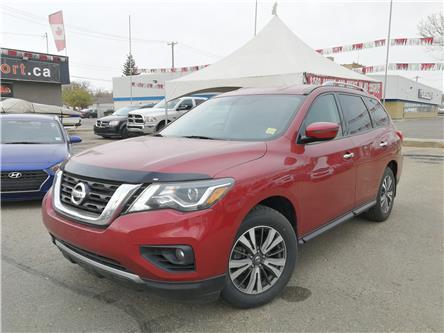 2017 Nissan Pathfinder  (Stk: A0225) in Saskatoon - Image 1 of 20