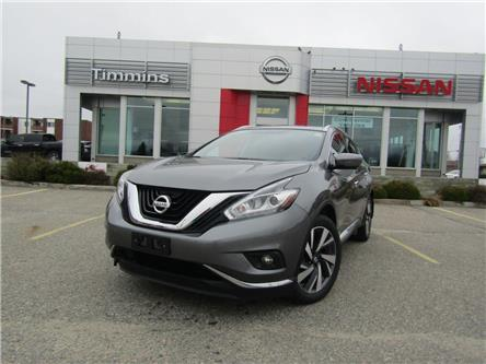 2018 Nissan Murano  (Stk: Y-84) in Timmins - Image 1 of 14