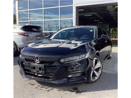 2018 Honda Accord Touring 2.0T (Stk: 15-P19770) in Ottawa - Image 1 of 19