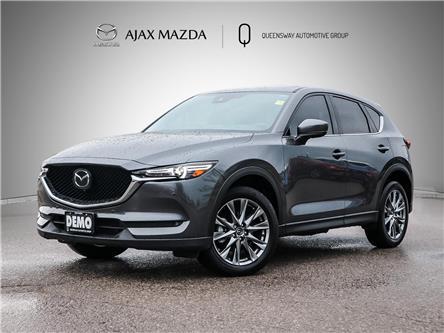 2021 Mazda CX-5  (Stk: 21-1381) in Ajax - Image 1 of 27