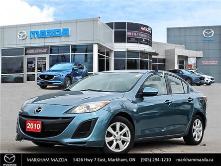 2010 Mazda Mazda3  (Stk: N210689A) in Markham - Image 1 of 24