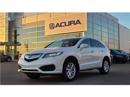 2018 Acura RDX Base (Stk: A4623) in Saskatoon - Image 1 of 5