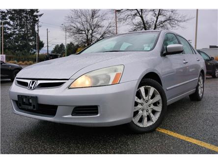 2006 Honda Accord EX V6 (Stk: 21-868A1A) in Kelowna - Image 1 of 10