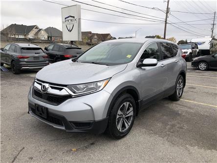 2019 Honda CR-V LX (Stk: 21439) in Ottawa - Image 1 of 22