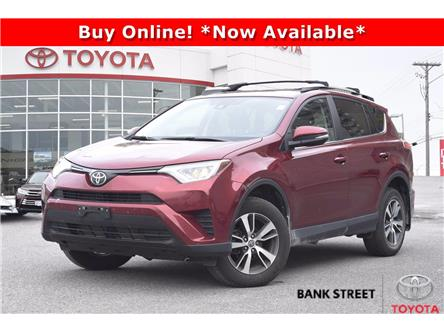 2018 Toyota RAV4 LE (Stk: 19-U3933) in Ottawa - Image 1 of 23