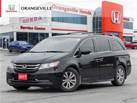 2017 Honda Odyssey EX-L (Stk: P22009A) in Orangeville - Image 1 of 7