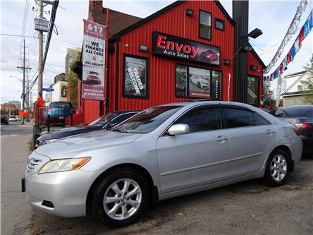 2007 Toyota Camry LE V6 (Stk: ) in Ottawa - Image 1 of 26