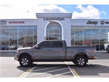 2013 Ford F-150  (Stk: 21361A) in Greater Sudbury - Image 1 of 25