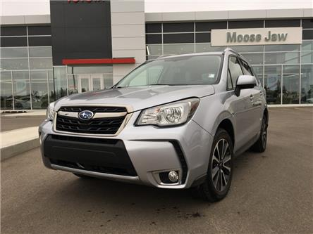 2018 Subaru Forester 2.0XT Touring (Stk: 7965) in Moose Jaw - Image 1 of 25