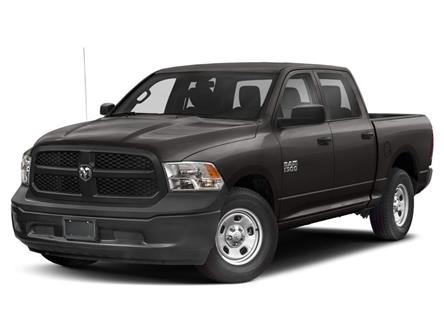 2021 RAM 1500 Classic Tradesman (Stk: MT205A) in Rocky Mountain House - Image 1 of 9