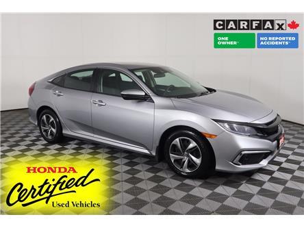 2019 Honda Civic LX (Stk: 52961) in Huntsville - Image 1 of 24