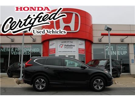 2018 Honda CR-V LX (Stk: 23536A) in Greater Sudbury - Image 1 of 37