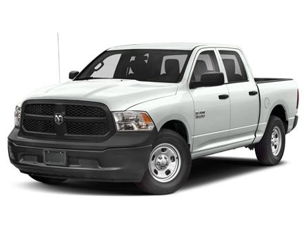 2021 RAM 1500 Classic Tradesman (Stk: MT194Z) in Rocky Mountain House - Image 1 of 9