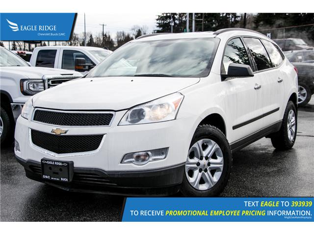 2011 Chevrolet Traverse 1LS (Stk: 117900) in Coquitlam - Image 1 of 19