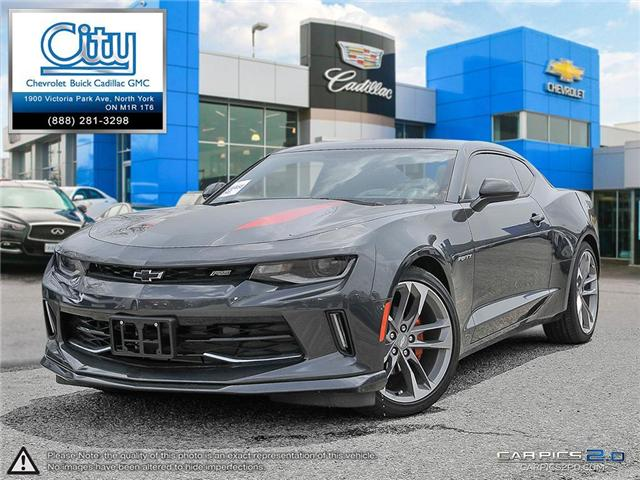 2017 Chevrolet Camaro 2LT (Stk: 2723228) in Toronto - Image 1 of 27