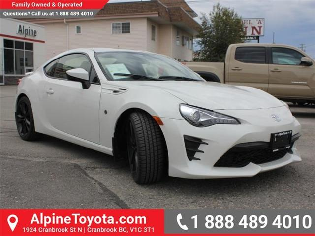 2017 Toyota 86 Base (Stk: 9703187) in Cranbrook - Image 7 of 16