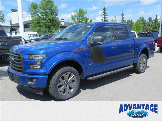 2017 Ford F-150 XLT (Stk: H-1390) in Calgary - Image 1 of 6