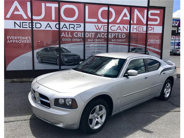2010 Dodge Charger SXT (Stk: ) in Toronto - Image 1 of 14
