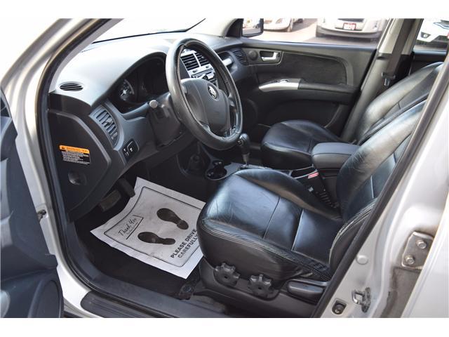 2007 Kia Sportage LX-V6 (Stk: ) in Cobourg - Image 10 of 16