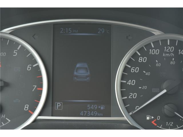 2016 Nissan Sentra 1.8 SV (Stk: 126644) in Regina - Image 13 of 30