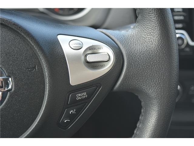 2016 Nissan Sentra 1.8 SV (Stk: 126644) in Regina - Image 15 of 30